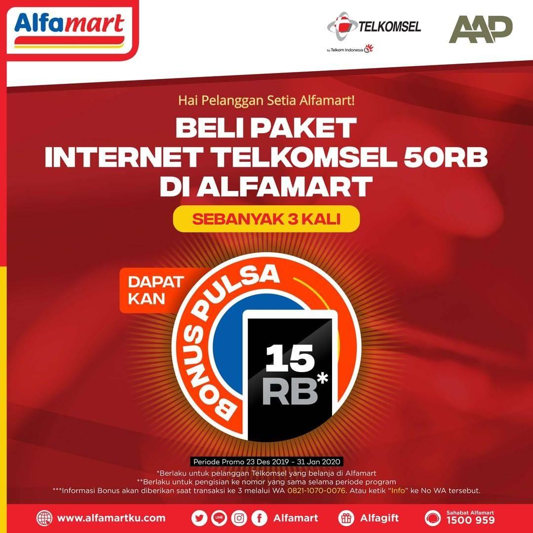 Alfamart Promo Bonus Pulsa 15.000 Dari Telkomsel