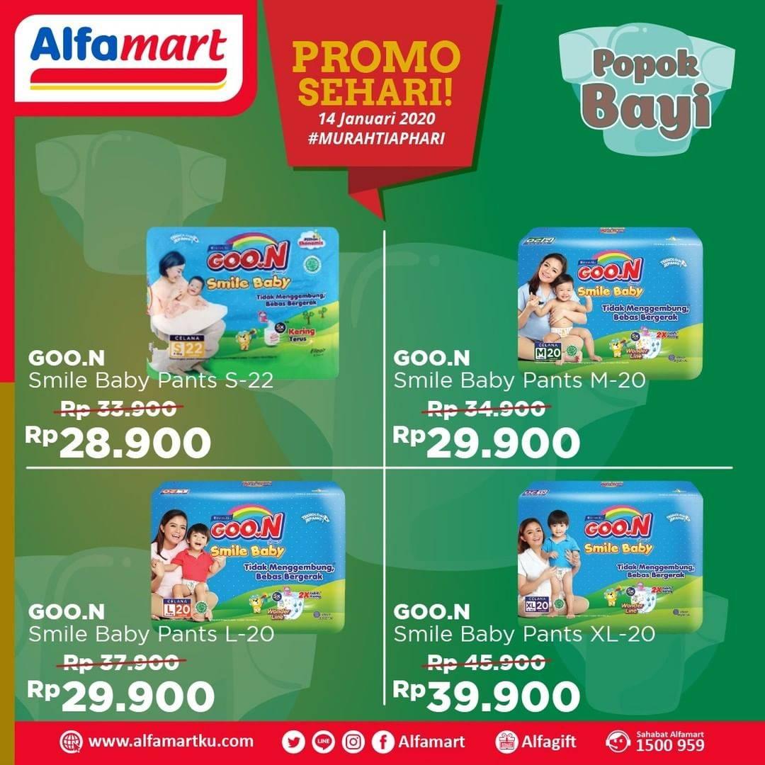 Alfamart Promo Sehari, Beli Popok Bayi Super Murah