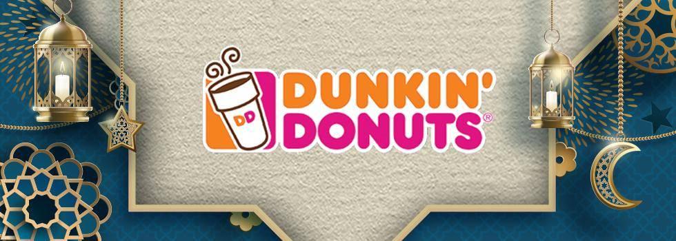 Dunkin' Donuts Promo Pay 1 For 2 Untuk Minuman Menggunakan Sakuku, Flazz, Kartu BCA
