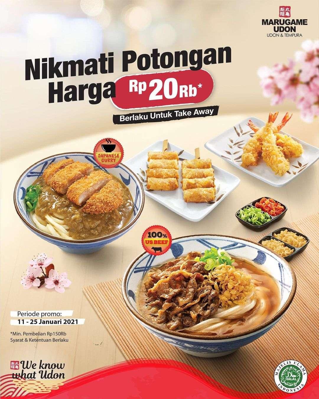 Diskon Marugame Udon Potongan Rp. 20.000 Untuk Pemesanan Take Away