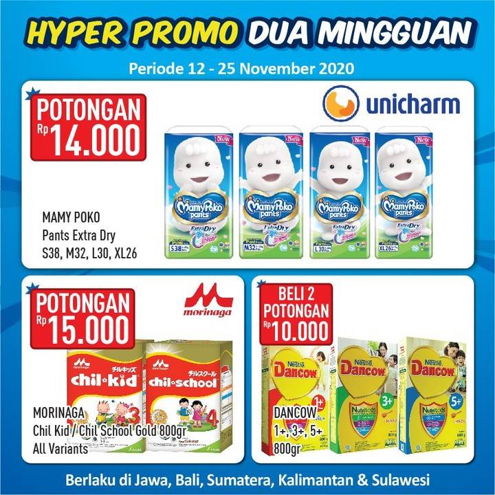 Diskon Katalog Hypermart Promo Dua Mingguan Periode 12 - 25 November 2020