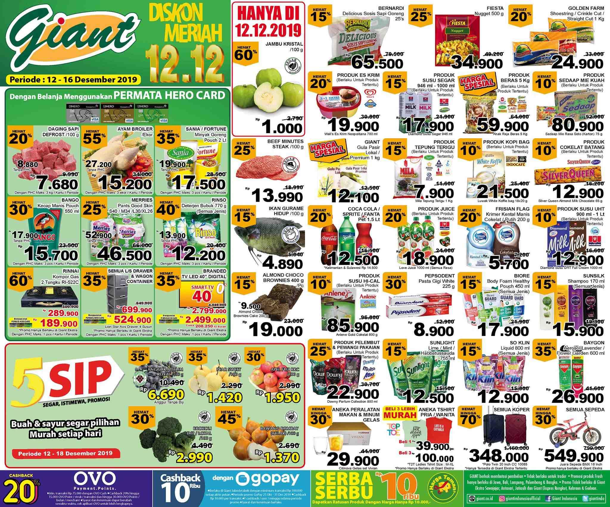 Katalog Giant Weekend JSM Periode 13-16 Desember 2019
