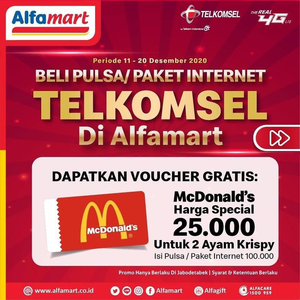 Diskon Alfamart Gratis Voucher McD Rp. 25.000