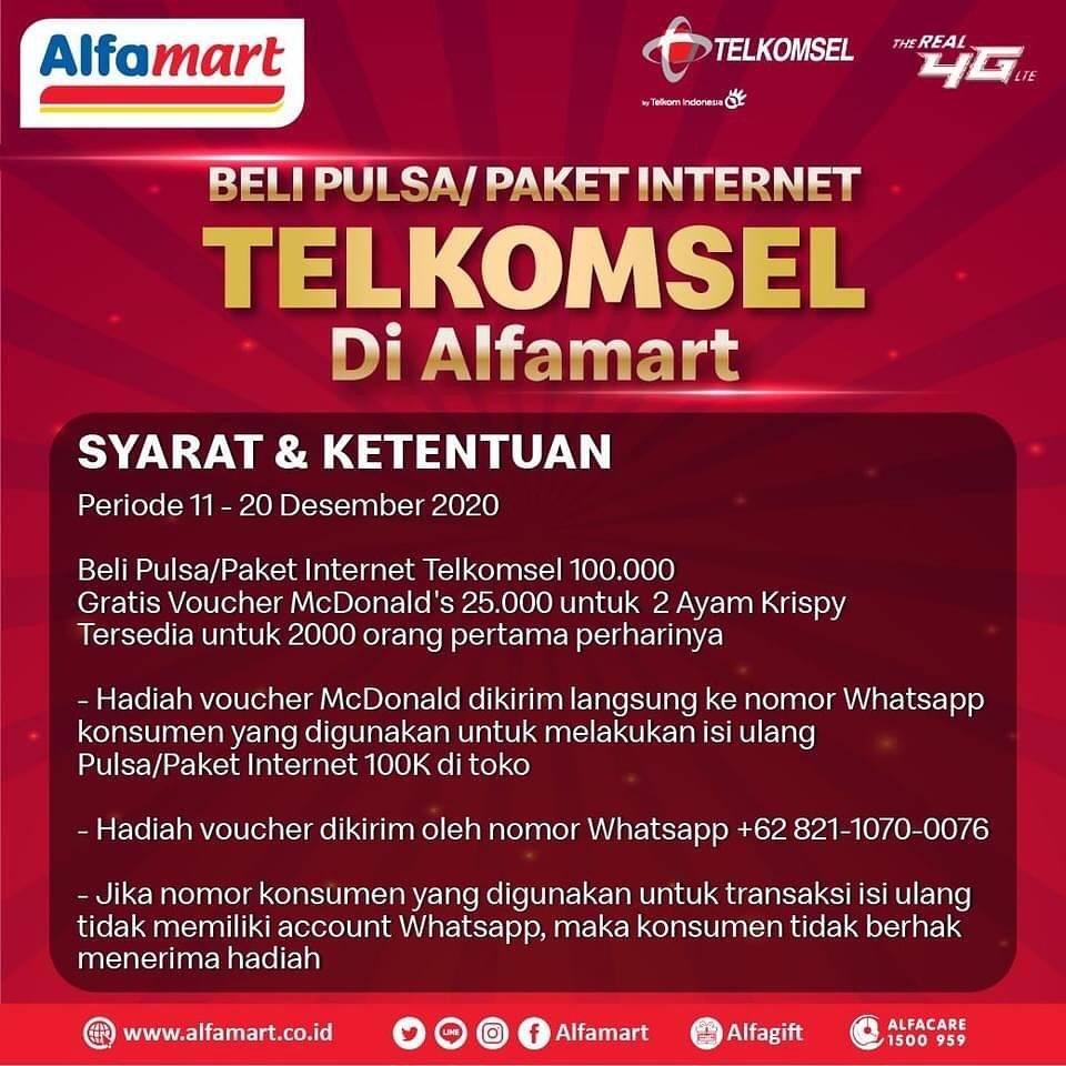 Promo diskon Alfamart Gratis Voucher McD Rp. 25.000