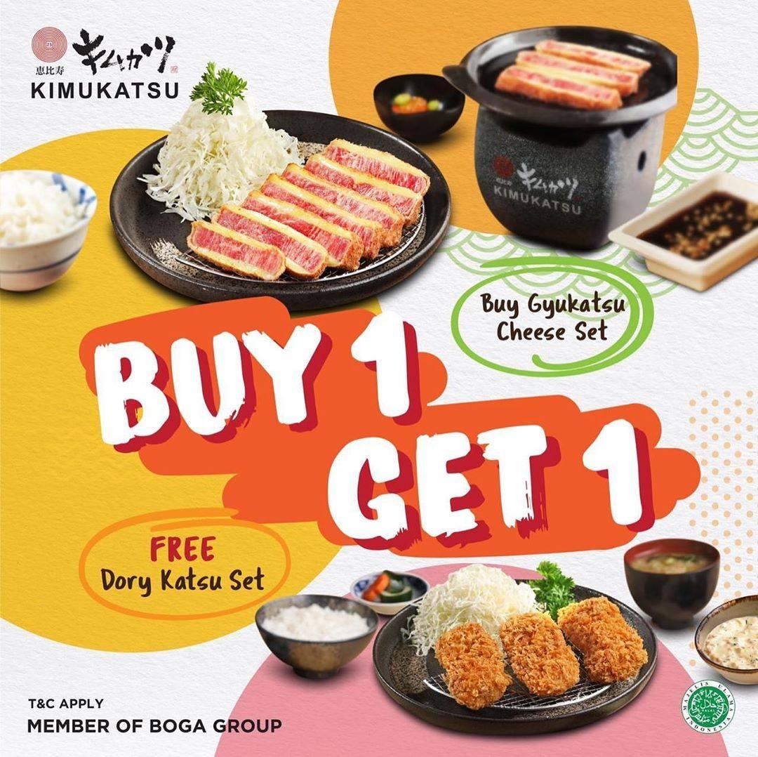 Kimukatsu Promo Buy Gyukatsu Cheese Set Free Dory Katsu Set.