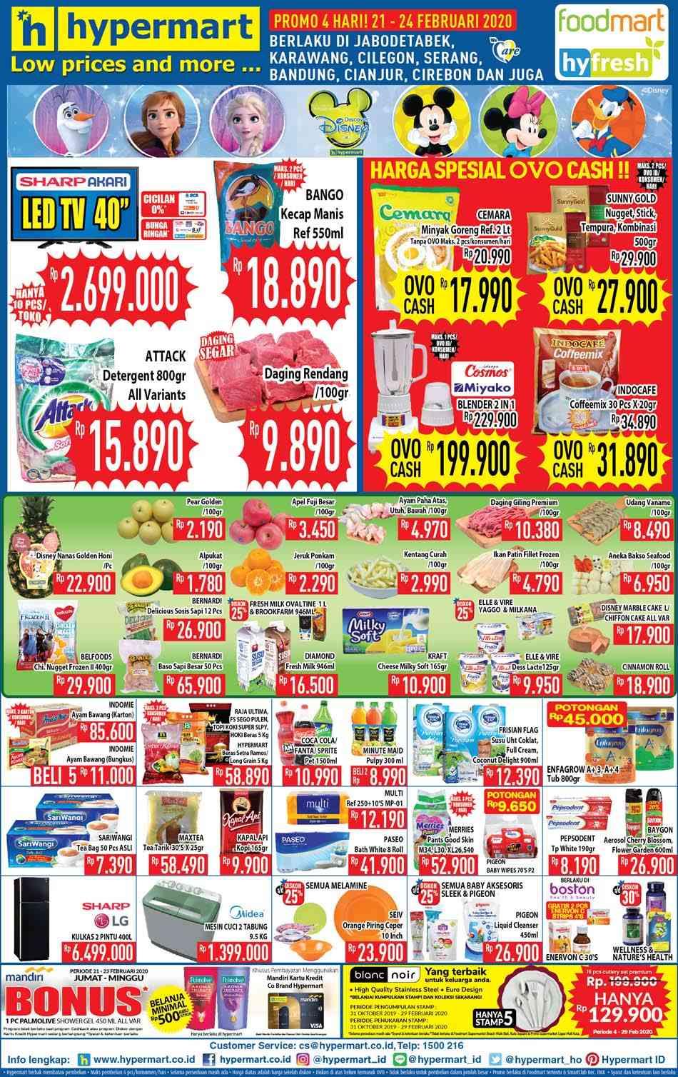 Hypermart Promo Katalog Periode 21-24 Februari 2020