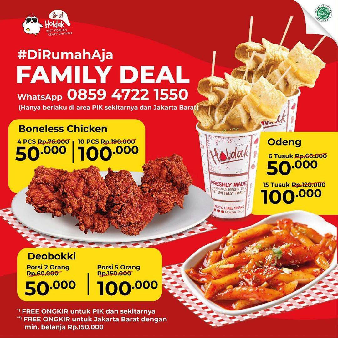 Holdak Promo Family Deal Harga Spesial Mulai Dari Rp. 50.000 Untuk Menu Pilihan