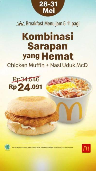 Diskon McDonalds Promo Paket Muffin + Nasi Uduk McD Dengan Harga Mulai Dari Rp. 24.091