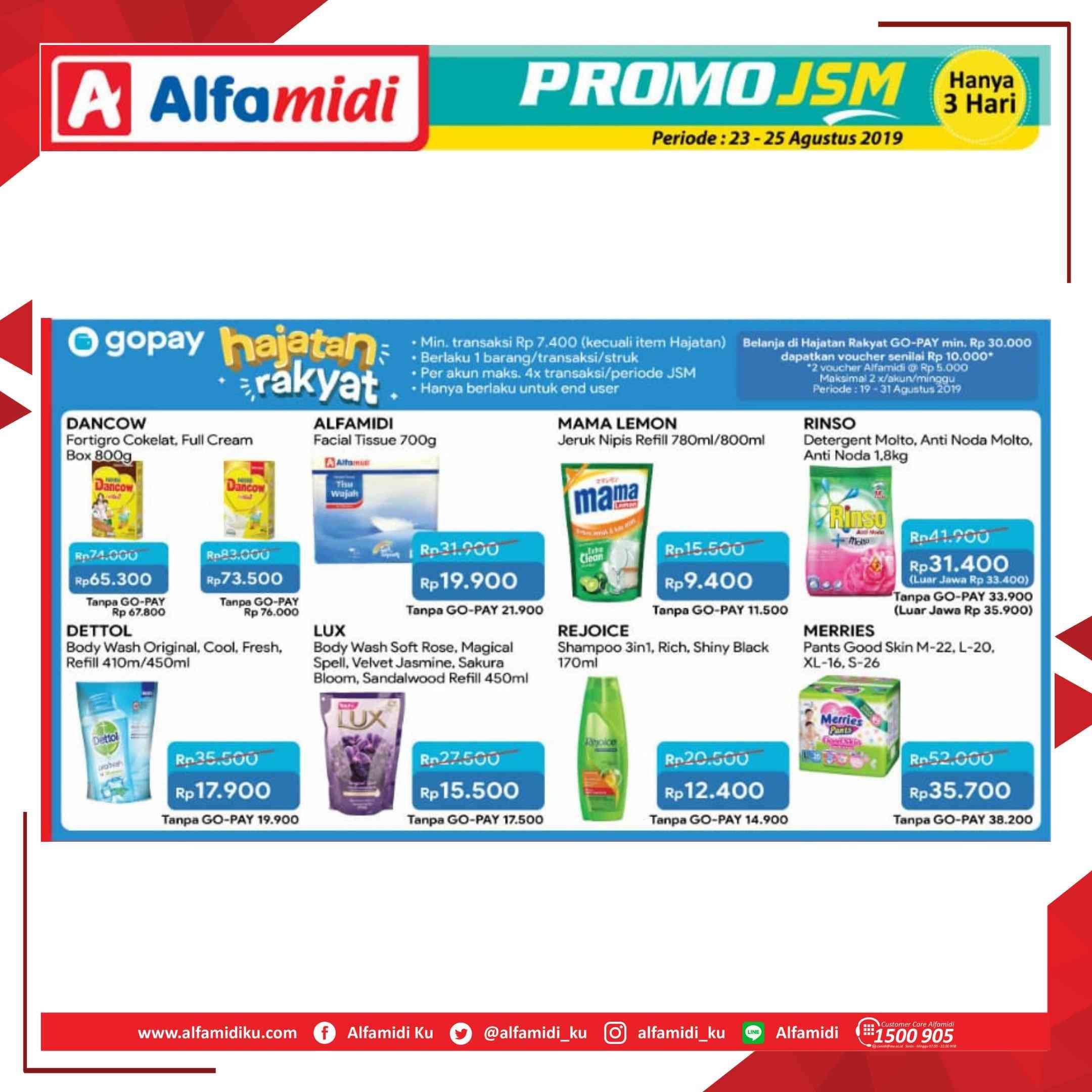 Promo diskon Katalog ALFAMIDI JSM (Jumat-Sabtu-Minggu) periode 23-25 Agustus 2019