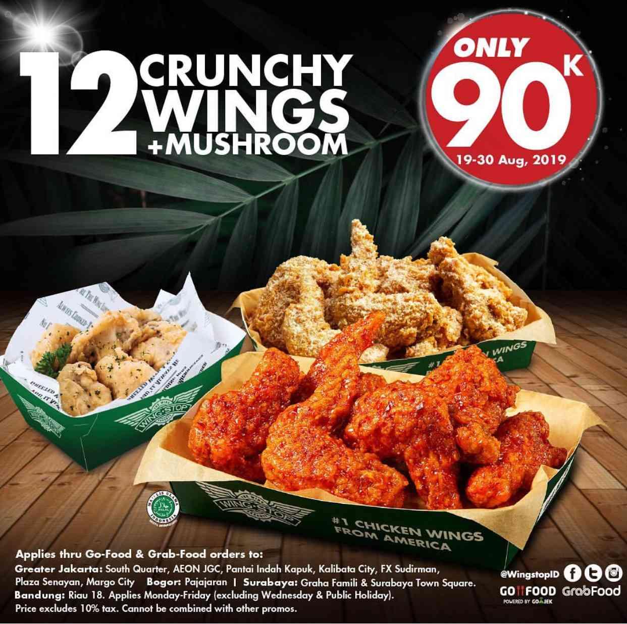 Diskon Wingstop Get 12 Crunchy Wings + Mushroom Fritters For Only 90K!