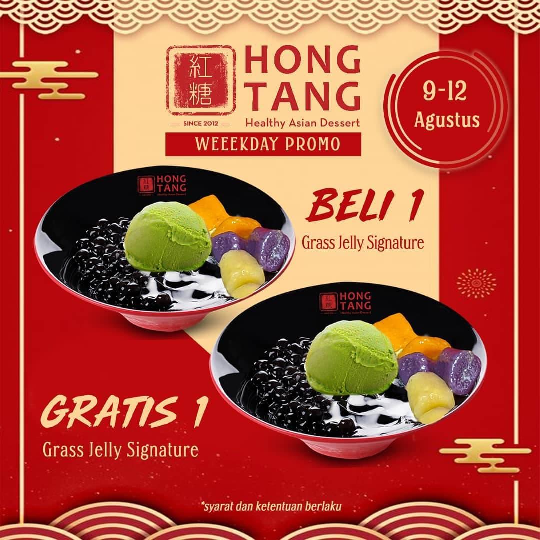 Diskon Hong Tang Buy 1 Get 1 Free Grass Jelly Signature