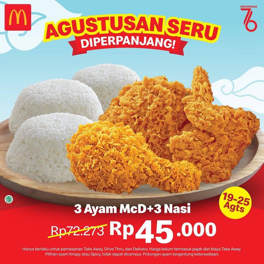 Diskon McDonalds Promo 3 Ayam McD dan 3 Nasi Hanya Rp45.000