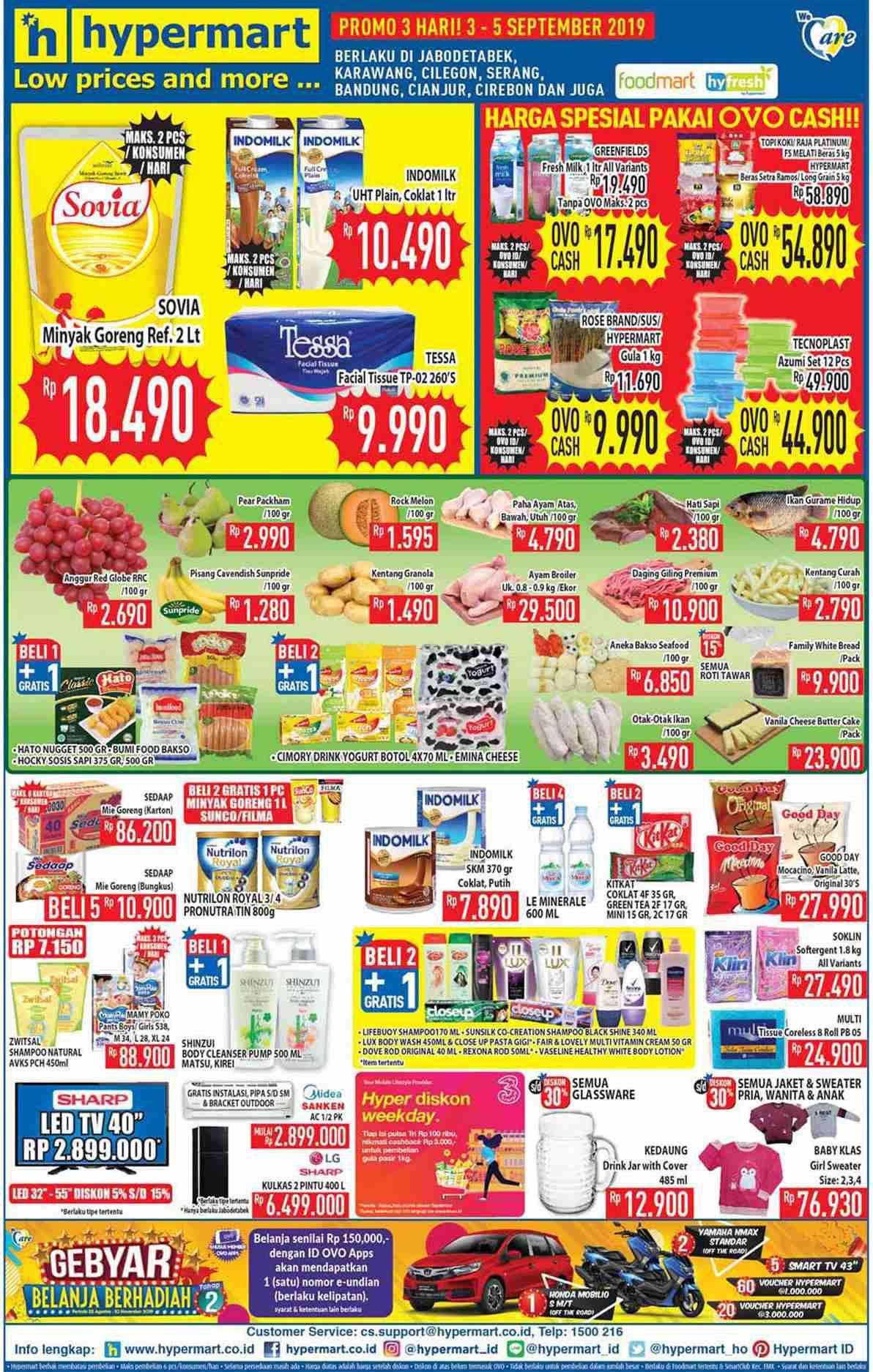 Katalog Promosi Belanja Hypermart periode 03-05 September 2019