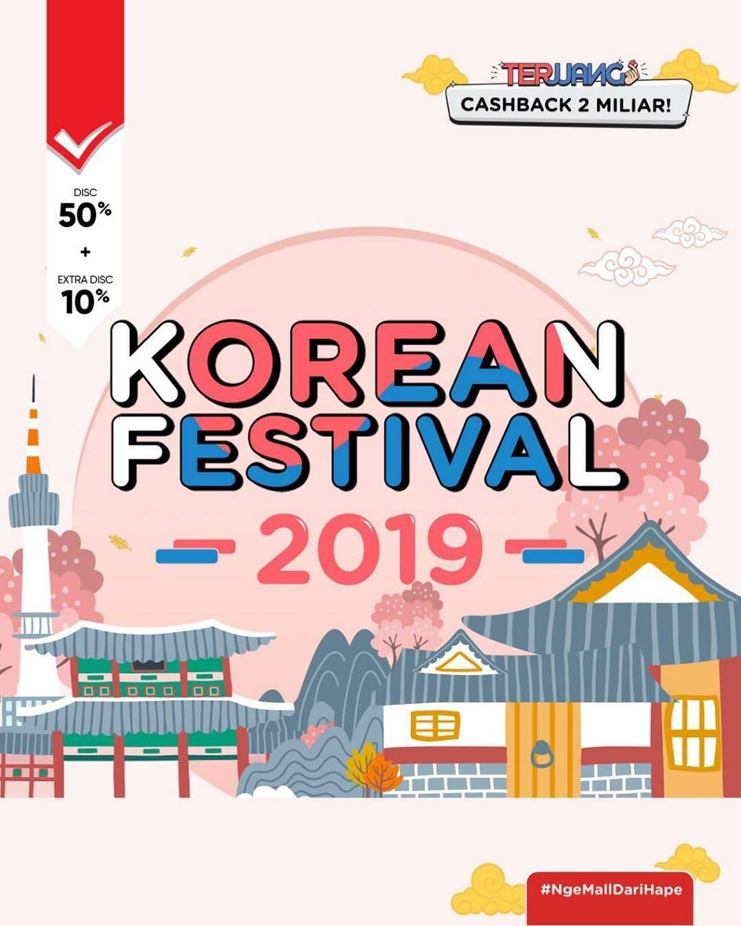 iLOTTE.com Promo KOREAN FESTIVAL 2019