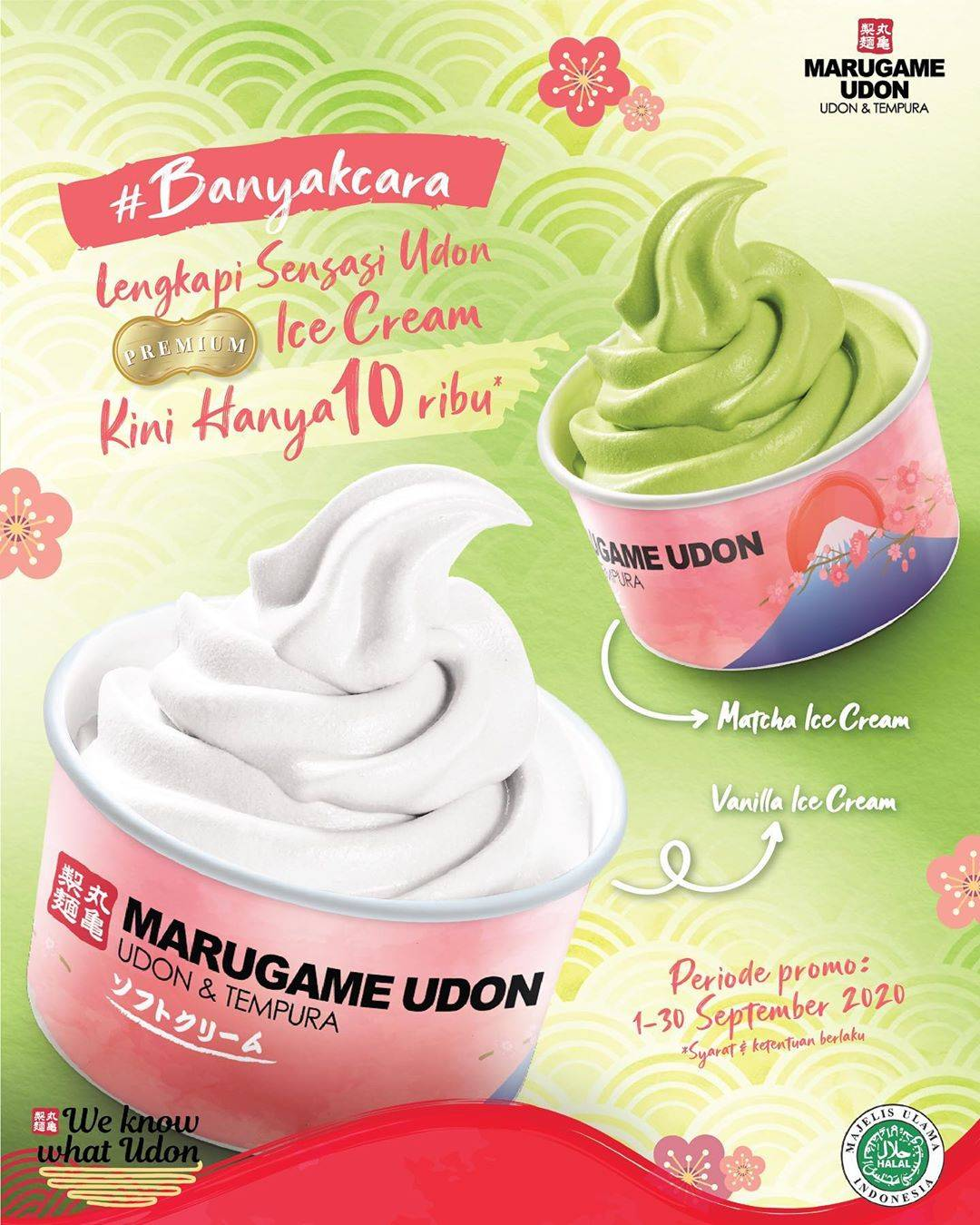 Diskon Marugame Udon Promo Ice Cream Vanilla atau Matcha 10K
